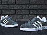 Чоловічі кросівки Adidas Gazelle Solid Grey White Gold BB5480, фото 7