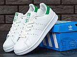 Чоловічі кросівки Adidas Stan Smith White/Green M20324, фото 2