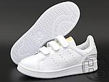 Жіночі кросівки Adidas Stan Smith Strap CF White Gold S75188, фото 2