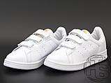 Жіночі кросівки Adidas Stan Smith Strap CF White Gold S75188, фото 3