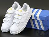 Жіночі кросівки Adidas Stan Smith Strap CF White Gold S75188, фото 5