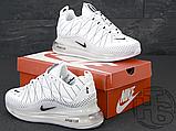 Чоловічі кросівки Nike Air Max 720-818 Triple White, фото 6