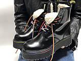 Зимові жіночі черевики Dr. Martens Jadon Rainbow з хутром (жіночі Ін Мартенс Джейдон Веселка), фото 3