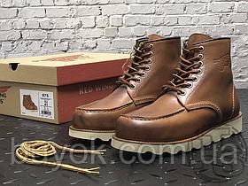 Зимові черевики Red Wing USA Classic Moc 6-inch Boot 8424890 Brown 875 (нат. хутро)