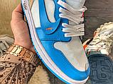 Чоловічі кросівки Air Jordan 1 Retro High Off-White University Blue AQ0818-148, фото 3