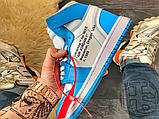 Чоловічі кросівки Air Jordan 1 Retro High Off-White University Blue AQ0818-148, фото 7