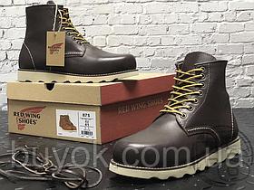 Зимові черевики Red Wing USA Rover 6-inch Boot 8424890 Charcoal 2780 (нат. хутро)