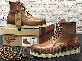 Зимові черевики Red Wing USA Rover 6-inch boot 8424890 Brown 2953 (нат. хутро)