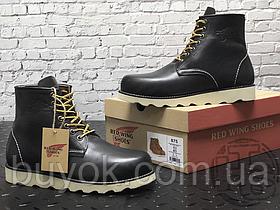 Зимние ботинки Red Wing USA Rover 6-inch boot 8424890 Black 2951 (нат. мех)