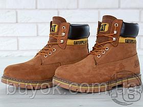 Женские ботинки Caterpillar Colorado Boot Winter Light Brown (с мехом) WC44100952