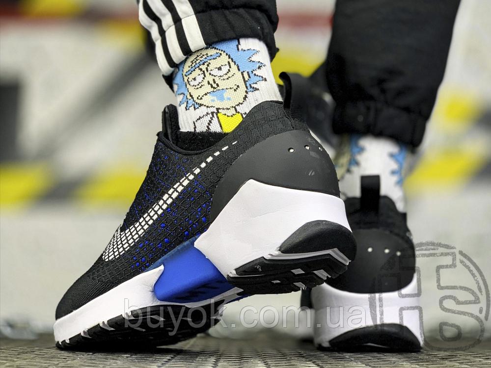 Мужские кроссовки Nike Hyper Adapt 1.0 EARL Black/White/Blue 843871-001