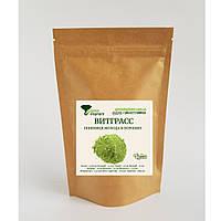 Порошок ростков пшеницы (Витграсс) 500 г