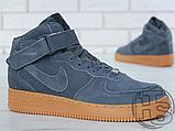 Чоловічі кросівки Nike Air Force 1 High Gray Gum (з хутром) 749263-001, фото 3