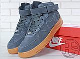 Мужские кроссовки Nike Air Force 1 High Gray Gum (с мехом) 749263-001, фото 6