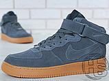 Чоловічі кросівки Nike Air Force 1 High Gray Gum (з хутром) 749263-001, фото 8