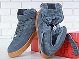 Чоловічі кросівки Nike Air Force 1 High Gray Gum (з хутром) 749263-001, фото 9