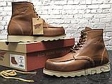 Чоловічі черевики Red Wing USA Classic Moc 6-inch Boot 8424890 Brown 875, фото 3