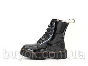Зимові жіночі черевики Dr. Martens Jadon Galaxy з хутром (жіночі Ін Мартенс Джейдон Галактика)