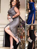 """Супер модное вечернее длинное женское платье с люрексом больших размеров """"Феррари"""" - 52,54,56,58,60"""