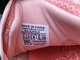 Женские кроссовки Reebok InstaPump Off The Grid Pink BD3007, фото 2