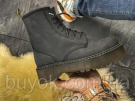 Жіночі черевики Dr.Martens Jadon Grey Boots