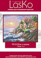 """Набор для вышивания крестиком (морской пейзаж) """"Дом у маяка"""""""