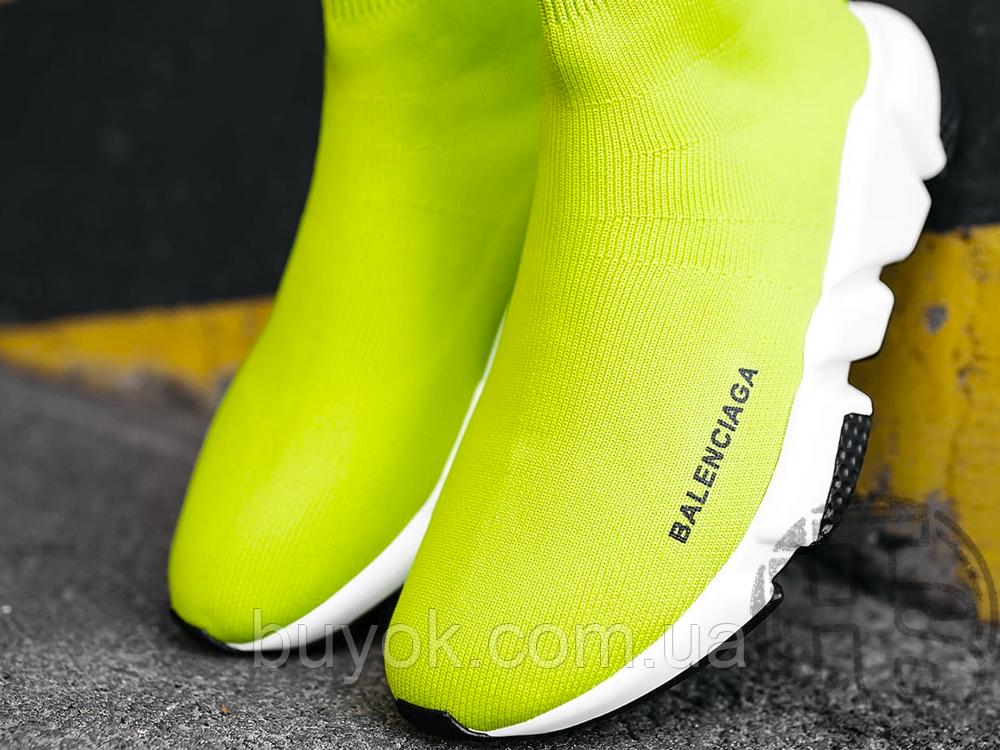 Жіночі кросівки Balenciaga Speed Trainer Yellow BB