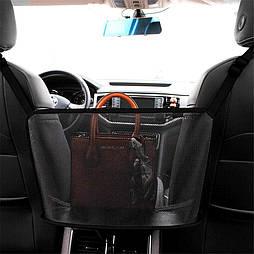Органайзер для хранения на автомобильное сиденье 40x26x15 см