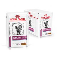 Royal Canin Renal Feline 85гр *12шт паучи з куркою - дієта при нирковій недостатності у кішок