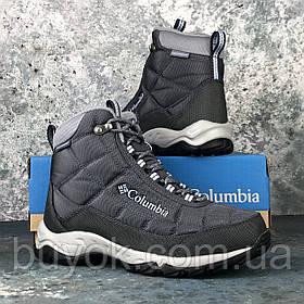 Оригинальные женские ботинки Columbia Firecamp Boot Graphite Faded Sky BL1766-053