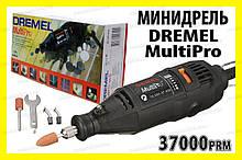 Міні електродриль Dremel MultiPro 395 гравер бормашінка міні дриль цанга свердло дремель