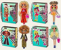 Кукла Лол с аксессуарами в подарочной упаковке 27 см  / аналог
