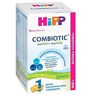 Hipp combiotic 1 900 грам Хіпп Комбиотик Дитяча суміш Хіпп