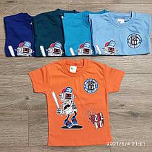 Детская футболка для мальчика р. 1-4 лет