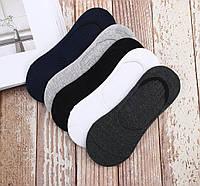 Шкарпетки 5 пар , носки