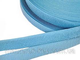 Застежка липучка метражная 2см цвет Темно голубой