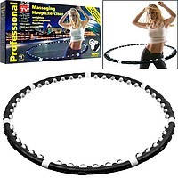 Массажный обруч с магнитами Massaging Hoop Exerciser