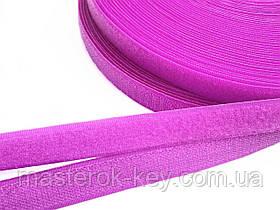 Застежка липучка метражная 2см цвет Ярко розовый