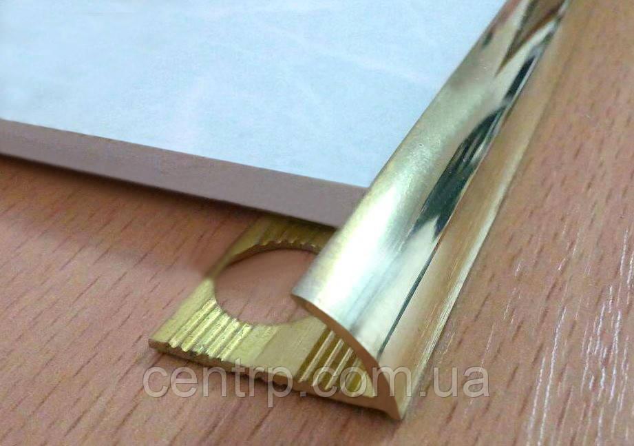 Латунный профиль для плитки 8 мм, наружный уголок НЛП 10. Длина 2,5 м.