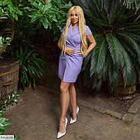 Деловое платье-жакет женское короткое с жемчугом короткий рукав р-ры 42-48  арт.  980, фото 1