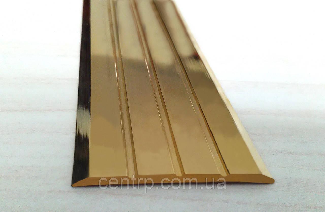 Латунный порожек (профиль) 40 мм стыковочный, рифленый Л 002. Длина 0,9м