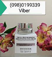 Instytutum Truly-Transforming Brightening Eye Cream (Институтум Трули-Трансформинг Брайтенинг ай Крем) 15 мл