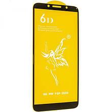Захисне скло 6D Glass Premium Huawei Y5P 2020 Чорний
