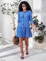Джинсовое платье-рубашка женское короткое свободного кроя с воланом внизу р-ры 42-48 арт.   255