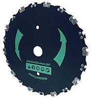 Диск с цепью пильный 230х25.4 мм 20 зубьев для мотокосы бензокосы мототриммера