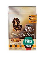 Pro Plan Duo Delice(Дуо Делис) 0.7 кг
