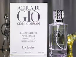 Armani Acqua di Gio Pour Homme Тестер Lux 100 ml
