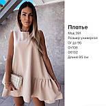 Вільний сукня жіноча літній без рукавів, фото 6