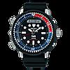 Часы Seiko Prospex Arnie SNJ027P1 PADI Divers Solar