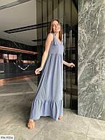 Довге плаття-сарафан легке літнє вільного крою на бретельках р-ри 42-48 арт. 1783